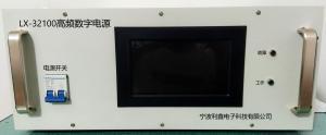 宁波利鑫电子LX-32100,48100高频数字电源