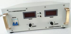 宁波利鑫电子BY-32-100高频可调恒压恒流开关电源