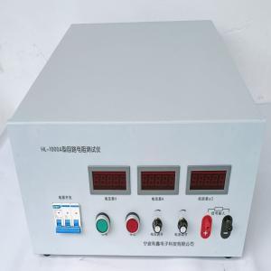 HL-1000A型回路电阻测试仪