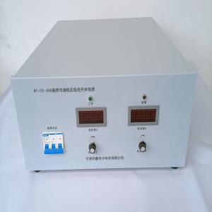BY-32-300系列高频可调恒压恒流开关电源