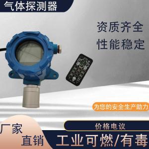 医院用酒精气体浓度检测仪