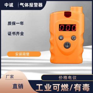 手持式液氨气体检测仪