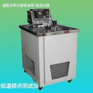 石油產品傾點測定器GB/T3535 加法儀器