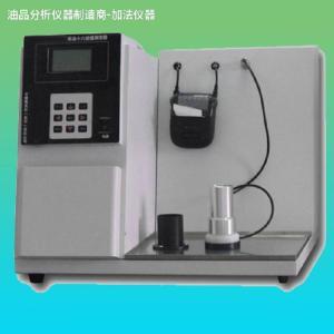 全自動十六烷值、辛烷值測定儀