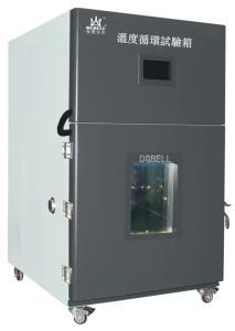 3c消費類電池測試設備  溫度循環試驗箱