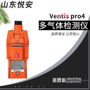 VENTISPRO多氣體檢測儀