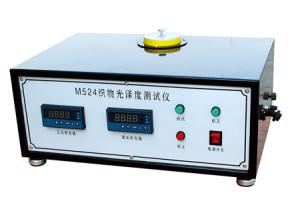M524織物光澤度測試儀